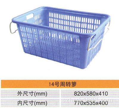 厂家供应14#箩(绿)塑胶菜箩 斜口箱 大型大号塑料中空板箱