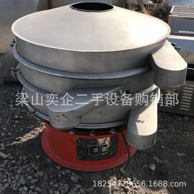出售回收二手卧式沉降离心机 振动筛 环保设备多种型号卧螺离心机