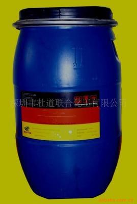 油性分散剂、 油墨、颜料分散剂