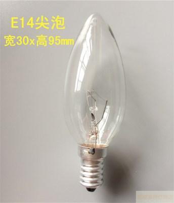 。25w普通/e27钨丝可调泡老式灯泡光e14小球/螺口40w灯泡白炽灯