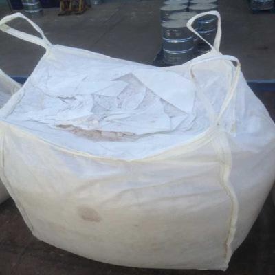 供应工业盐 副产盐 用于锅炉水处理 水泥助磨剂等