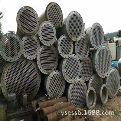 回收二手700平方不锈钢列管冷凝器、二手1立方双锥干燥机