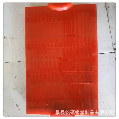 厂家定做 洗煤专用筛网 聚氨酯弛张筛网 聚氨酯高频筛网