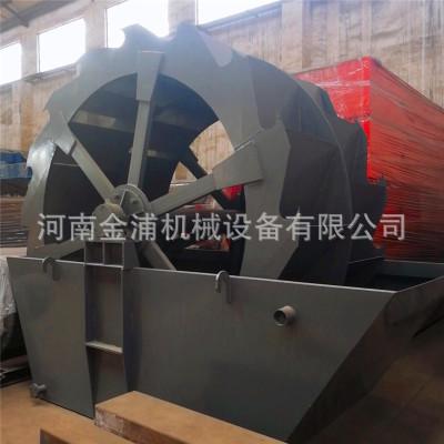 厂家批发矿山设备槽式洗砂机轮式洗砂机 制砂筛沙洗砂机设备