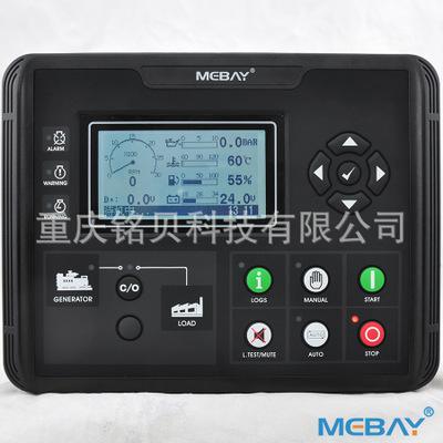DC52DR MKII 发电机控制器,双电源AMF控制器,柴油发电机配件