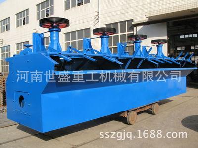 充气机械搅拌式浮选机KYF-4,先进的选矿设备,适用于金属的选别