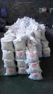 稀土硅铁 厂家供货价