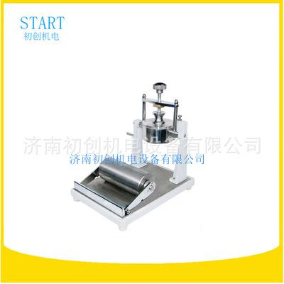 CHKB-125 厂家直销可勃吸收性测试仪 纸张吸水性测试仪