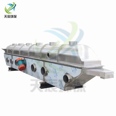 ZLG系列振动流化床干燥机烘干晶体干燥机圆柱状物料振动干燥机