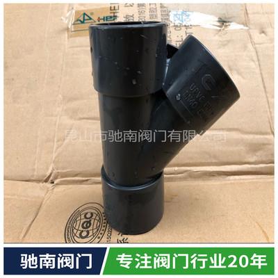 UPVC斜三通 国标美标SCH80 45度三通 Y型三通50 63 75 90 110 160