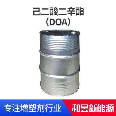 山东直销DOA增塑剂 齐鲁化工耐寒型 己二酸二辛酯 增塑剂供应