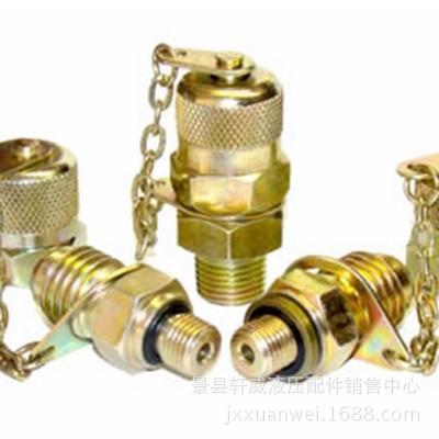 大量现货批发PT系列测压接头 高压测压点压力表接头 测压软管总成