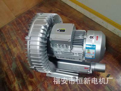 上料漩涡气泵 2.2KW漩涡气泵 旋涡泵 塑料机械配套漩涡气泵