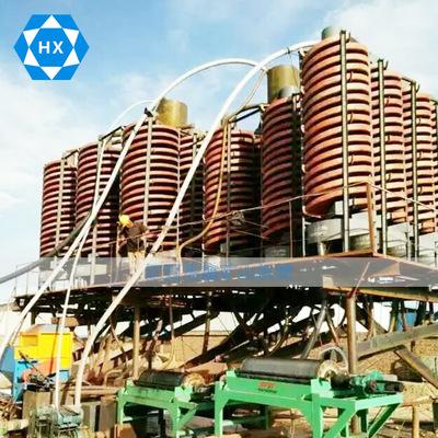 内蒙古5LL-1200螺旋溜槽 玻璃钢选矿螺旋溜 铅锌尾矿螺旋溜槽价格