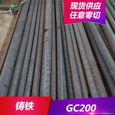 供应GC200灰铸铁 GC200耐高温铸铁 GC200铸铁