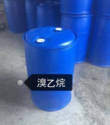 厂家销售  溴乙烷 无色透明液体 含量99.5