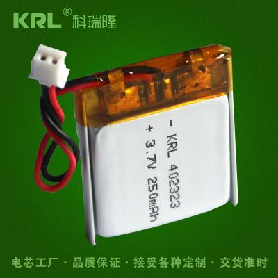 锂电池工厂 250mAh 3.7V 402323聚合物锂电池 有KC UL RoHS等