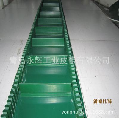 青岛永辉商丘PVC/PE输送带厂家价格