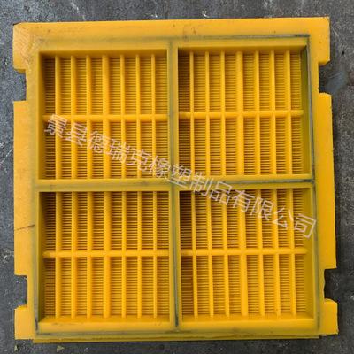 专业定制高品质脱水筛板 模块化筛矿用聚氨酯筛网 厂家直销