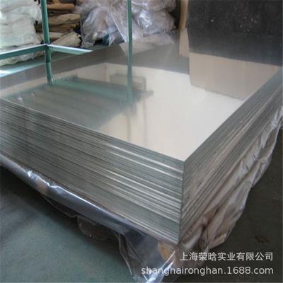 免费拿样5086铝镁合金铝板 防锈铝合金铝棒材 5086防锈铝材加工
