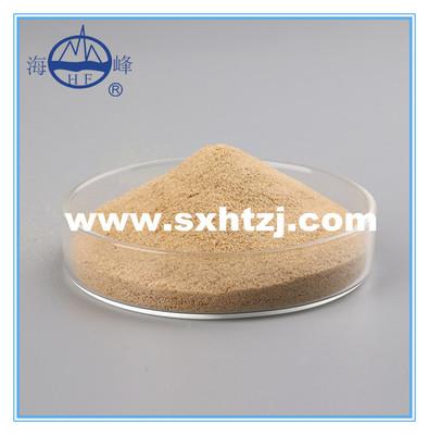 厂家直销扩散剂分散剂NNO纺织染整助剂扩散剂农药专用助剂