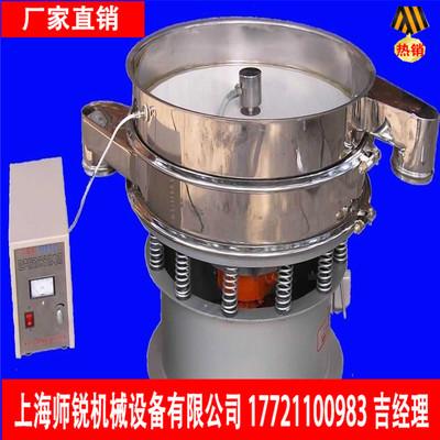 师锐供应 超声波振动筛 不锈钢超声波振动筛 304不锈钢超声振动筛