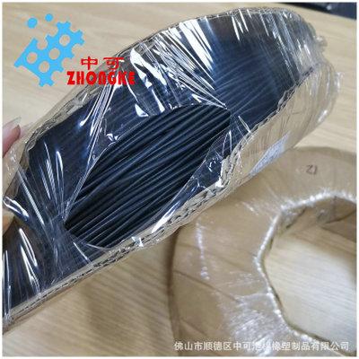 厂家供应epdm圆形海绵发泡防水条三元乙丙圆形O型发泡橡胶密封条