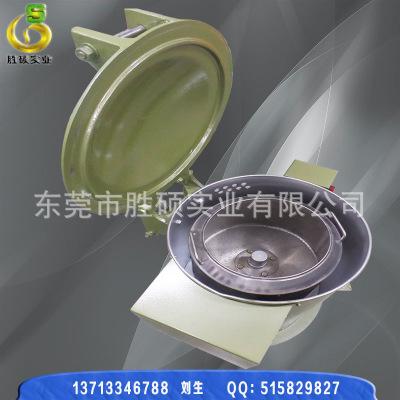 大量现货400型/500型热风离心干燥机 工业离心脱水烘干机规格