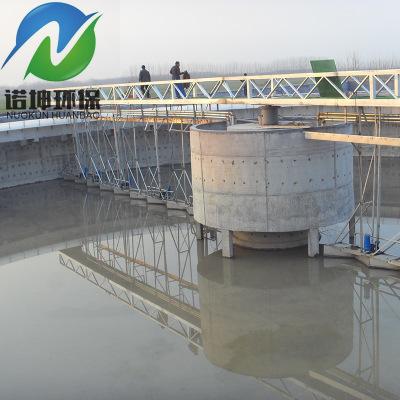 污泥浓缩池中心传动刮泥机 悬挂式中心传动浓缩刮泥机