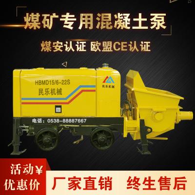 30立方煤矿尾矿充填混凝土输送泵 专业定制厂家