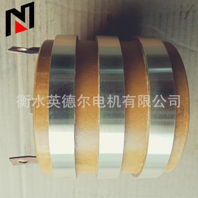 YZR180电机滑环 集电环 电机配件发电机滑环 风电机集电环批发