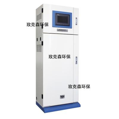 江苏德林 DL2001B 水质COD在线分析仪 监测仪检测仪 化学需氧量