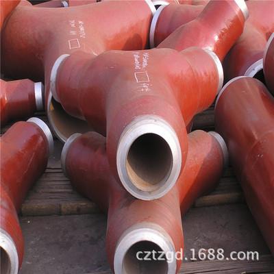 批发零售DN200高压管道三通 合金Y型三通   等径 异径三通