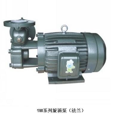 普轩特 水泵 40W-5-260 单级旋涡离心泵