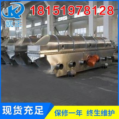 厂家生产振动流化床干燥机制粒干燥设备食品干燥机