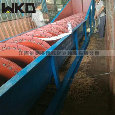 直销螺旋分级洗石机供应沉没式分级机大沙尾款洗砂机