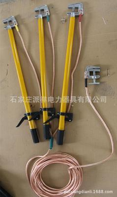 手握母排高压接地线 JDX-NS-110KV三相合相式携带型短路接地线