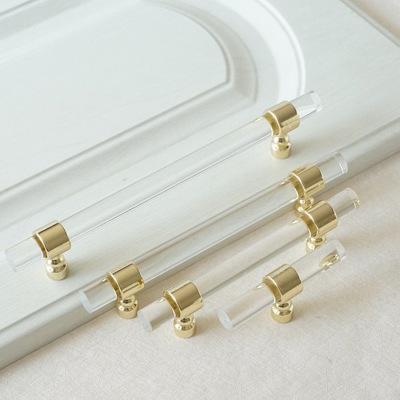 金色透明亚克力拉手可定制厂家抽屉拉手把手有机玻璃定制定做