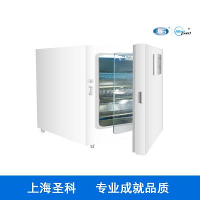 上海一恒BPN-40RHP升级版小规格CO2培养箱 细胞生物恒温培养