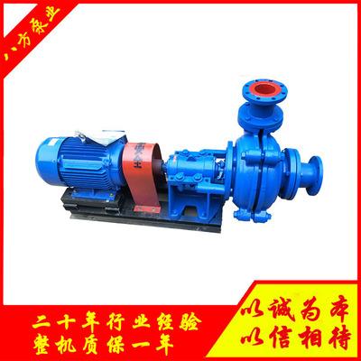 卧式耐磨抽沙泵 6/4X-AH高扬程离心渣浆泵 分数渣浆泵配件