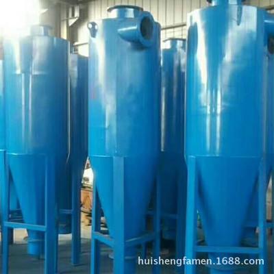 定做旋风除尘器 木工集尘器 工业布袋除尘器 脉冲布袋除尘器厂