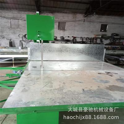 厂家热卖可调式全自动玻璃棉裁条锯 数控带锯岩棉板切条机带除尘