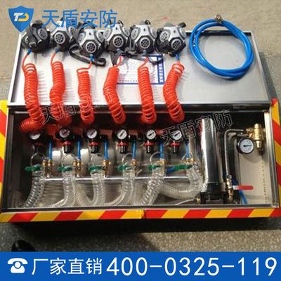 压风供水自救装置现货销售 自救装置价格 供水自救装置新品热卖