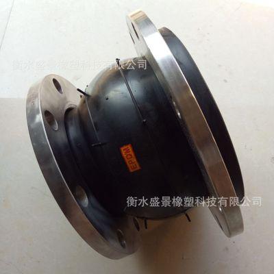 法兰橡胶软连接 异径橡胶软连接 耐腐蚀橡胶软连接DN150耐老化