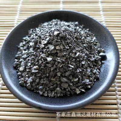 硅铁 硅铁合金 炼钢铸造材料 工业脱氧剂专用硅铁 硅铁颗粒