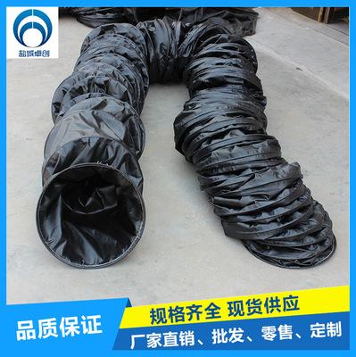 优质矿井骨架弹簧涂覆负压风筒风管 PVC风带 直径500mm