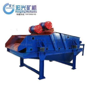供应采矿机械干排设备 精矿直线振动脱水筛 玻璃钢尾矿脱水筛