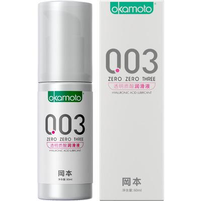 冈本003润滑液15ml透明质酸润滑油60ml人体按摩润滑剂6ml成人用品