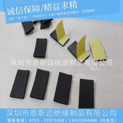 黑色EVA背胶海绵垫片 模切冲型防水密封硅胶垫片耐高温减震橡胶垫