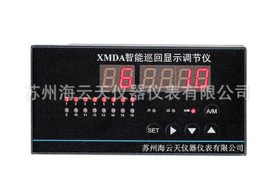 XMPA-3000智能PID调节器一路控制量输出,2路报警,24V馈电
